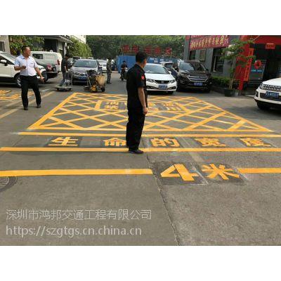 深圳工业区消防划线,深圳小区车位划线厂家,深圳热熔划线价格