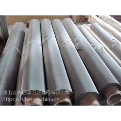 金鸿 佛山筛沙钢丝网厂家&顺德不锈钢网规格&佛山热镀锌碰焊网价格