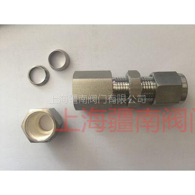 8mm卡套仪表接头M8-MC-NPT4-304-316L 上海疆南阀门供应仪表卡套终端接头