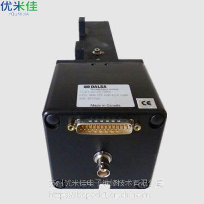 TELEDYNE DALSA工业相机维修CL-E1-0512S-136M工业相机故障维修