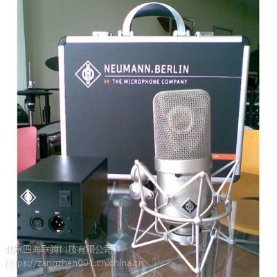纽曼 M149 Tube 专业录音棚电子管麦克风话筒电容麦