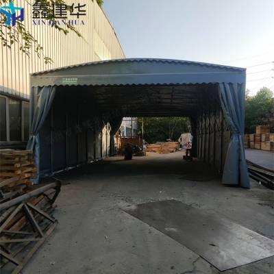 上海浦东区鑫建华厂家直销定做大型推拉帐篷仓储雨棚布钢结构式雨棚活动雨蓬