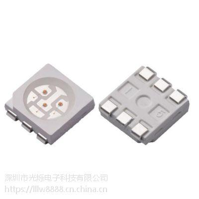 山东回收LED贴片灯珠3014白光灯珠