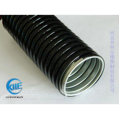 镀锌钢带包塑软管金属波纹管绝缘套管-开外尔
