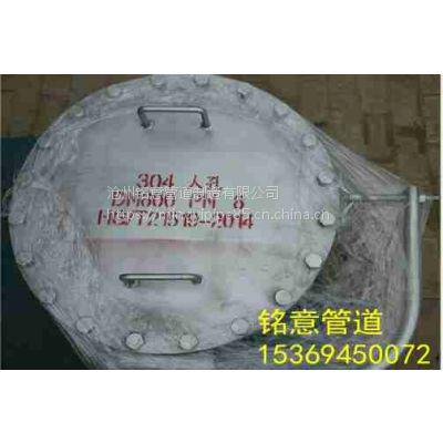 304 不锈钢人孔HG/T21519-2014 DN600 垂直吊盖不锈钢人孔