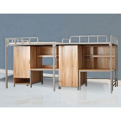 长春双层铁床适用于各学校工厂住宿寝室