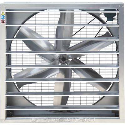 1380镀锌板负压风机 方形百叶窗降温风机 厂房降温外墙风机 大风量降温负压风机厂家