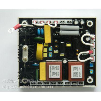 无刷发电机调压板 EA63-7D调节器, EA63-7D自动电压调节器