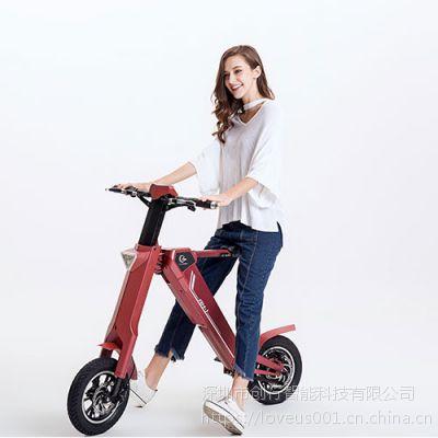 深圳创行智能自动折叠电动滑板车 AK1 Chanson