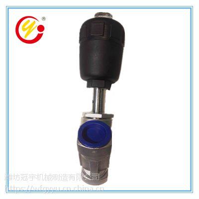 厂家直销塑料头PA材质气动角座阀 内螺纹丝扣气控角阀 DN32不锈钢材质气动阀