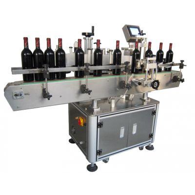 杭州贝立BL-T212葡萄酒瓶专用全自动贴标机