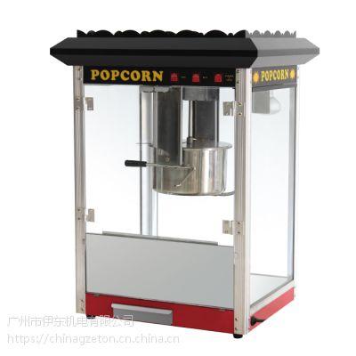 伊东厂家 POP12A商用豪华爆谷机 全自动爆米花机器KTV电影院爆玉米小吃设备 厂家