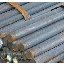 深圳市圆钢销售、30mm、20mm规格、热轧圆钢