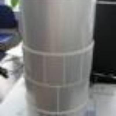 古塔区,环保不干胶标签,静电膜标签印刷价表