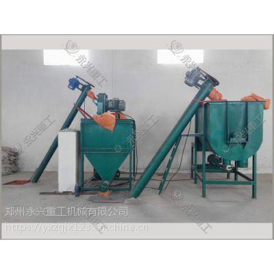 郑州永兴卧式饲料搅拌机加工机械设备厂家