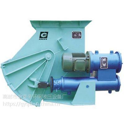 厂价直销 金泰来 DSZ 型 电液动扇形闸门