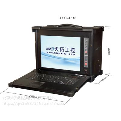 便携式工控机:TEC-4517S–i7