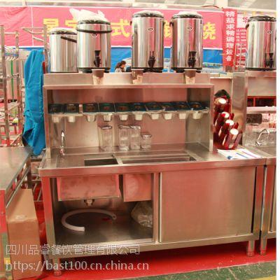 宿州哪里有卖奶茶设备