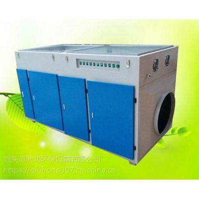 4000风量UV光氧净化器 工业废气催化设备 泊头市湫鸿环保设备有限公司