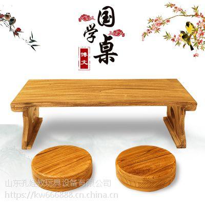 国学桌供应全国特价优惠儿童实木国学桌椅书法桌