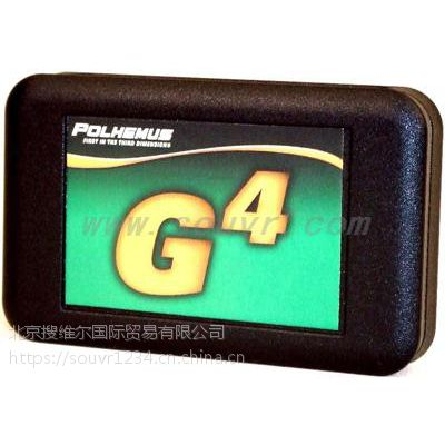 Polhemus G4 电磁式位置捕捉器