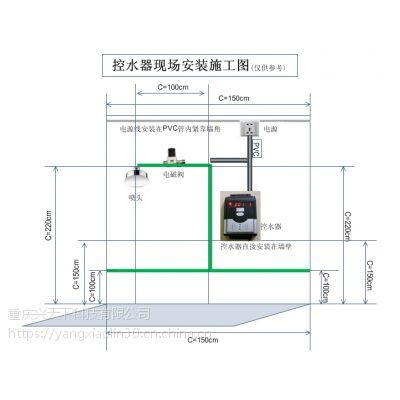 工厂IC卡淋浴系统 员工限时洗澡刷卡机 打卡洗浴水控机