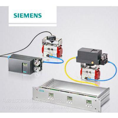 德国siemens西门子 定位器 断路器 接触器
