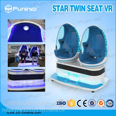 vr9d虚拟现实单人滑草机设备VR游戏机vr滑板机体感座椅vr一体机海洋馆多人互动娱乐项目投资加盟