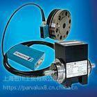 MAGTROL可编程控制器DSP7002-1-3