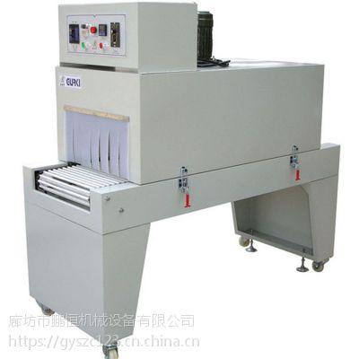 广西省百色市厂家生产全自动热收缩膜包装机
