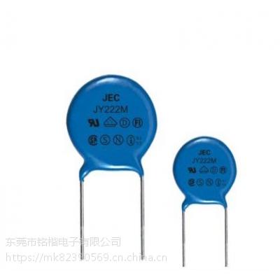 JEC/JD/JY 交流陶瓷安規電容器PY1/Y2 JY222M