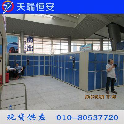 天瑞恒安 北京南站36门刷卡智能储物柜,北京南站联网行李寄存柜厂家价格