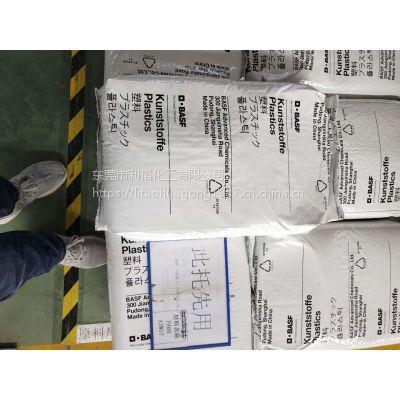 供应 注塑级/增强级PA66/德国巴斯夫/A3EG7/耐高温/汽车部件