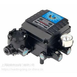 YT-3300 RDi 1200S 智能式电气阀门定位器 YTC YT-3300RDi1200S