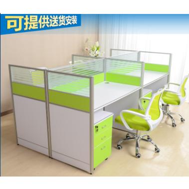 雷业厂家直销 职员办公桌简约现代桌椅组合家具246人位屏风隔断卡座工作位