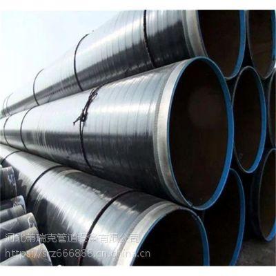 输油输气专用埋地3pe防腐钢管 蒂瑞克