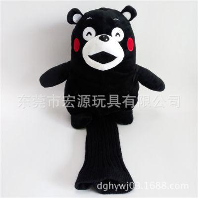 动漫周边黑熊高尔夫球棒球套 毛绒公仔黑熊套杆来图来样订制