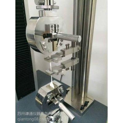 温州PU拉伸试验机 上海聚氨酯剥离测试机 宁波橡胶拉力机厂家