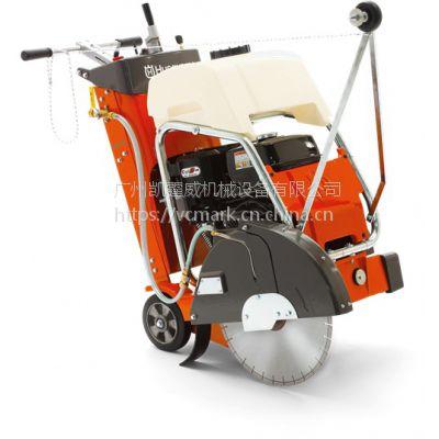 供应瑞典进口富世华小型道路切割机FS410D 手推式柴油路面切割机,可切混凝土/沥青