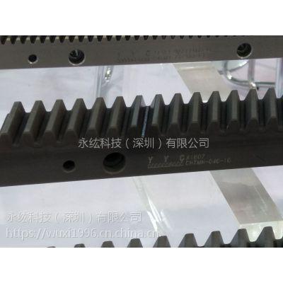 冲压机械手专用台湾原亿昌YYC精铣齿轮齿条