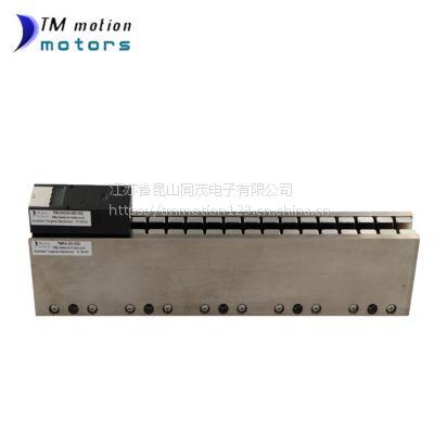 供应智能直线电机 同茂高速平稳经济高端直线电机