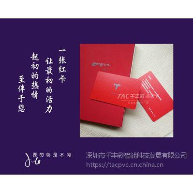深圳会员卡设计厂家 千丰彩会员卡芯片卡智能卡