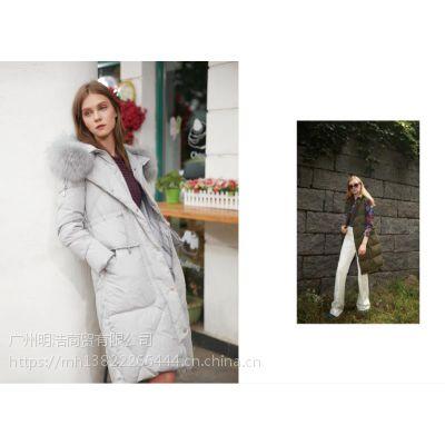 知名高端羽绒服品牌折扣店走份 折扣女装货源市场