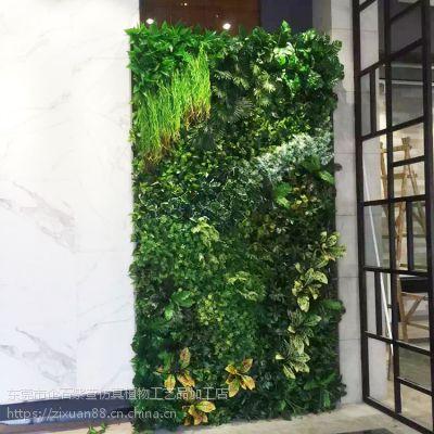 东莞市哪里有做仿真植物墙呢?适用用在那些地方?室内外装饰仿真植物墙装饰都有些什么好处?