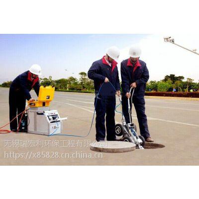 无锡管道检测CCTV检测新闻中心