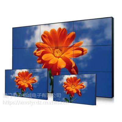 拼接屏 液晶拼接电视墙大屏幕 厦门拼接屏厂家