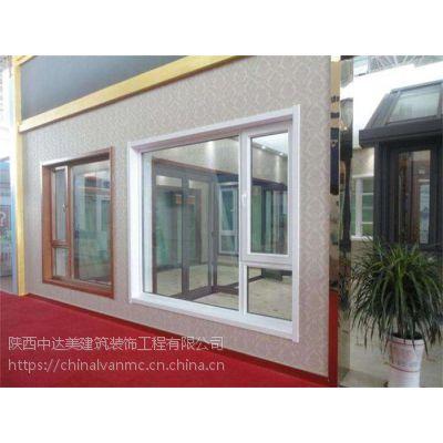 门窗结构防水设计