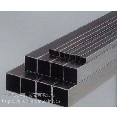 天津Q235B镀锌方管 350*350*9.5镀锌带管 方矩管现货