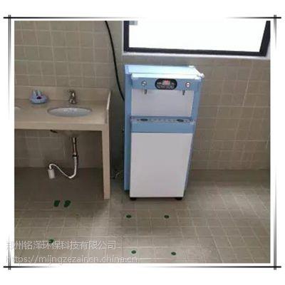郑州幼儿园开水器_郑州幼儿园开水器案例图_艾迪卫直饮机温热型