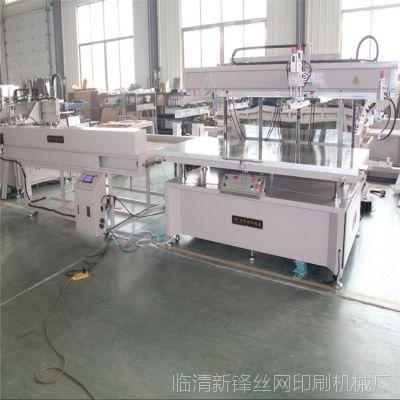 厂家定制大型丝网印刷机配传送带机械手可自动下料价格优惠